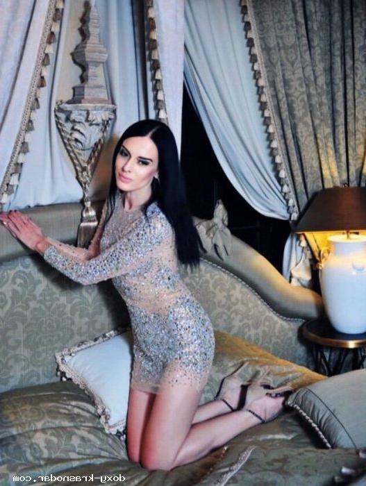 Проститутка АНАСТАСЬЯ, 26 лет, метро Улица академика Янгеля
